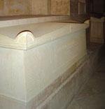 Tombeau Abbé Grégoire au Panthéon