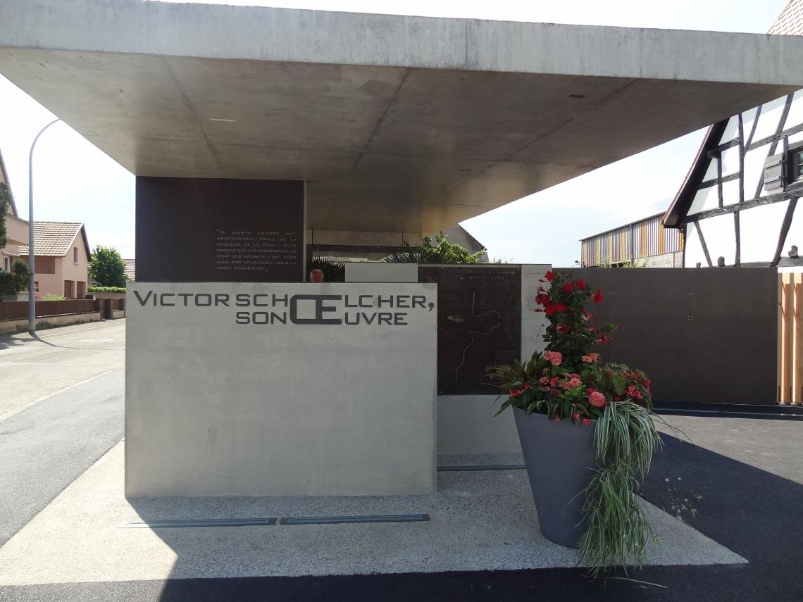 Musée Victor Schoelcher
